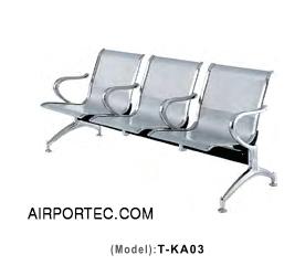 Airport chair Model WL500-KA03