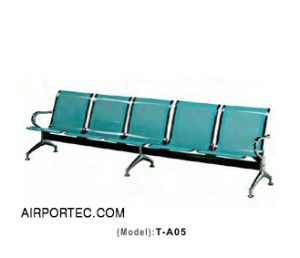 Airport chair series T-A05 airportec.com