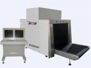 Jual Xray baggage scanner untuk bandara GCJ100100