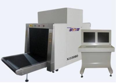 Jual X-Ray untuk bandara model GC10080