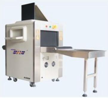 Jual X-Ray Baggage Scanner murah di surabaya GC5030