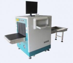 Jual X-Ray baggage murah GC5335