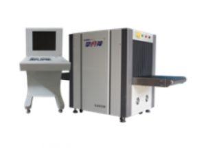 Jual X-RAy Baggage Scanner Murah model GC6550