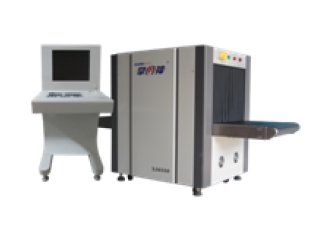 Jual X-RAy Baggage Scanner Murah model GC6550