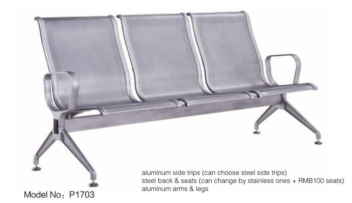 Jual kursi tunggu untuk bandara dan stasiun GCP1703